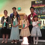 AGM concerto awards