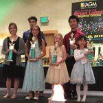 AGM concerto awards
